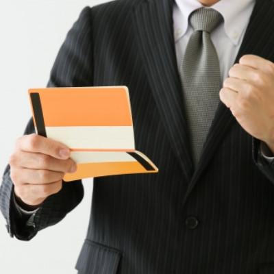 ボーナスの平均は何ヵ月分?大企業・中小企業・公務員を徹底解説!