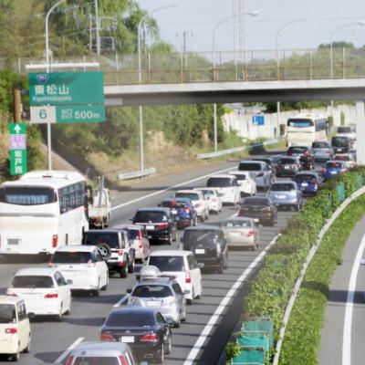 年末年始の帰省ラッシュのピークと渋滞の回避方法を徹底解説!