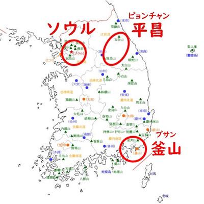平昌の場所は地図でどこ?ソウル、釜山からの行き方を徹底解説
