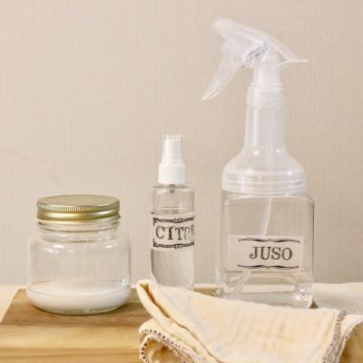 お風呂掃除には重曹とクエン酸が効く!効果的な方法を徹底解説