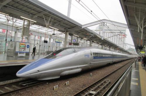 新幹線の早割!名古屋~大阪間を安くする方法を徹底解説