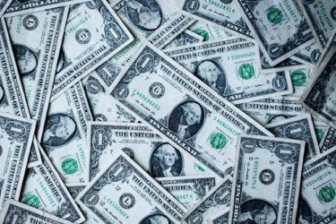 QUIDCO(クイドコ)のPaypalへの換金方法を画像で解説